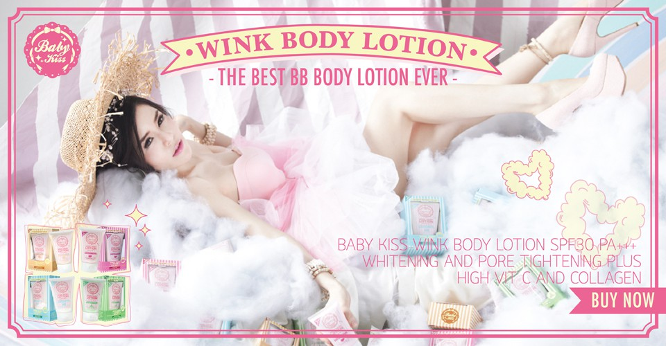 2.Baby Kiss Wink Body Lotion