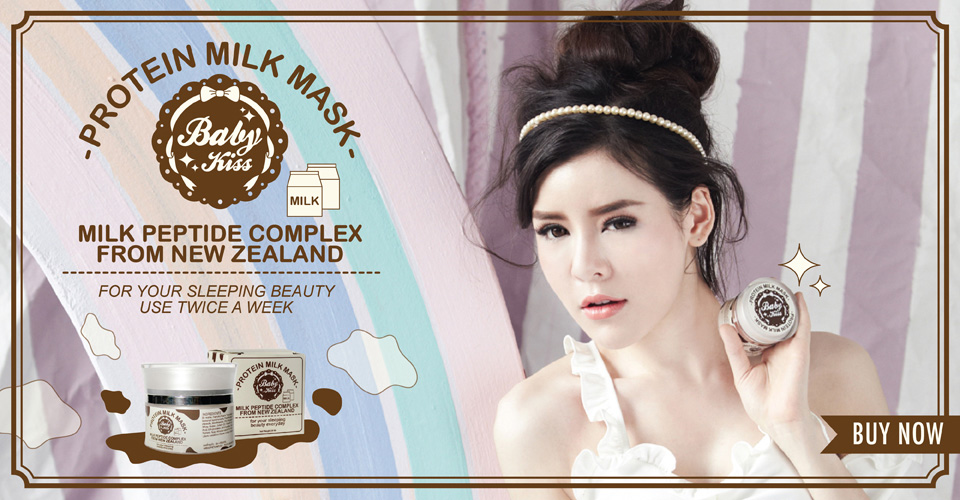 6.Baby Kiss Daily Protein Milk Mask