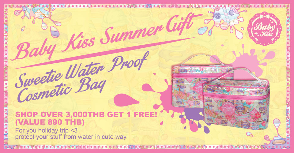 1.Baby Kiss Cosmetic Bag