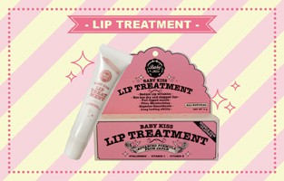 2.Baby Kiss Lip treatment